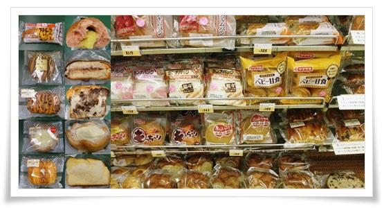 セブンイレブンの菓子パンおすすめランキング!値段とカロリーも考慮1