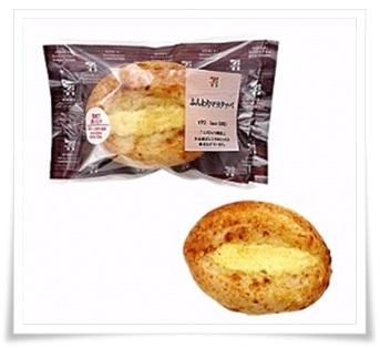 セブンイレブンのパンはコスパも最強?値段が安いランキング!ふんわりマヨクッペ