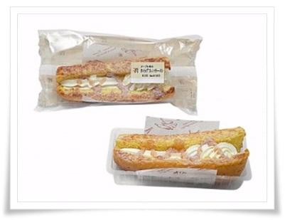 セブンイレブンの菓子パンおすすめランキング!値段とカロリーも考慮ホイップフレンチトースト メープル味