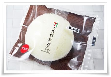 セブンイレブン白いレアチーズどらの口コミ12