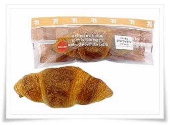 セブンイレブンのパン!ダイエットに最適なカロリー低いランキング バター香るクロワッサン