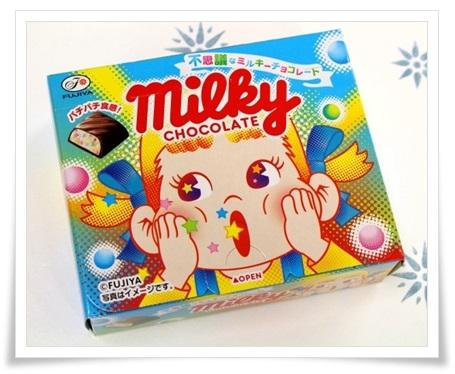 セブン限定!不思議なミルキーチョコレート!口コミもカロリーも衝撃1