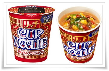カップヌードルリッチが大人気で売ってない…どこで買える?値段も、贅沢とろみフカヒレスープ味