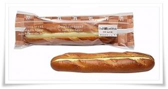 セブンイレブンのヘルシーパンまとめ!太りにくいパンの食べ方も!たっぷり練乳ミルクフランス