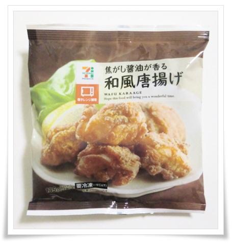 セブンイレブンの冷凍食品!唐揚げが美味しい!値段やカロリーは?1