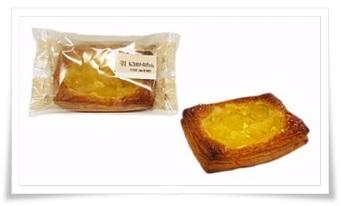 セブンイレブンのパン!ダイエットに最適なカロリー低いランキングりんご&カスタードのデニッシュ
