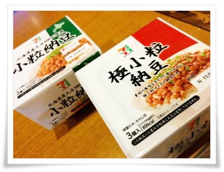 セブンイレブンの納豆には78円と98円の2種類の値段が?美味しいの?1