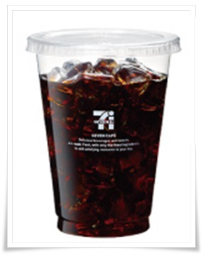 セブンカフェのアイスコーヒー!容量の割に氷が…皆どうしてる?1