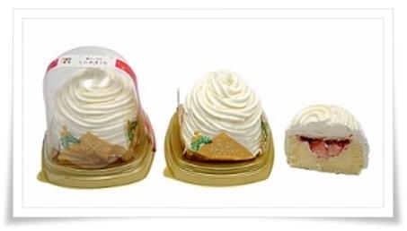 セブンイレブンのクリスマスケーキかまくら!値段や口コミまとめ!ミニかまくら