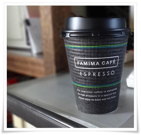 コンビニコーヒーを徹底比較!味や量・濃さなど本当にウマイのは?ファミリーマート