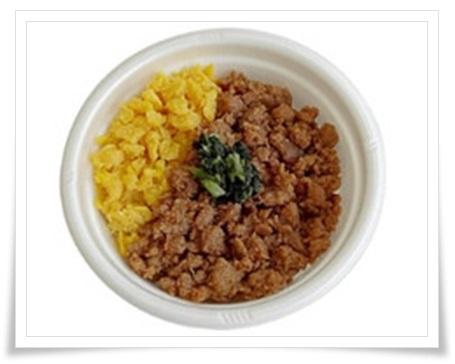 セブンイレブンの弁当メニュー!衝撃の低カロリーランキングBEST11鶏そぼろ御飯