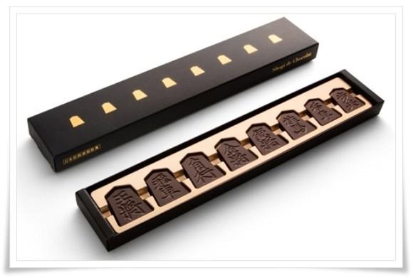 将棋の駒をチョコレートにした将棋デショコラ!値段やカロリーまとめ1