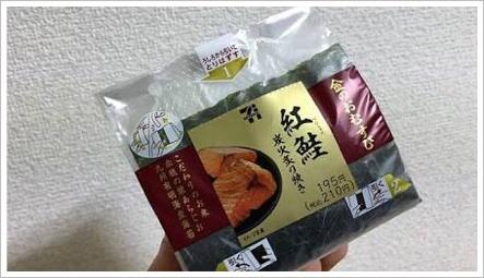 セブンイレブンの鮭おにぎりの種類まとめ!各カロリーやおすすめも6