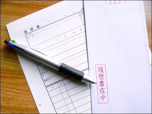 コンビニバイトの履歴書の書き方!2