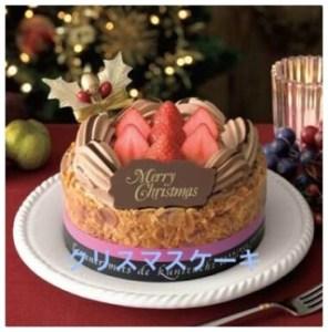 コンビニのクリスマスケーキ2017ランキング!カロリーや口コミで比較6
