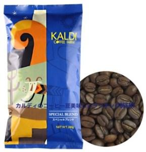 カルディのコーヒー豆の買い方&選び方!人気のおすすめ種類BEST11も