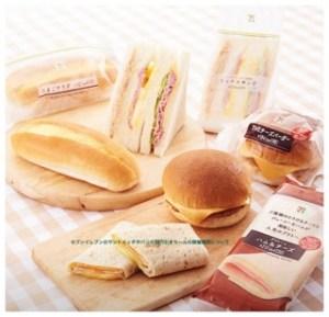 セブンイレブンのサンドイッチやパンの30円引きセールの開催期間!6