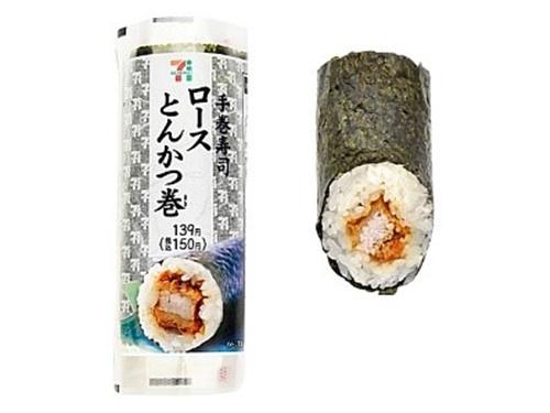 セブンイレブン手巻き寿司はうまいけど開け方が?カロリーや種類は?5