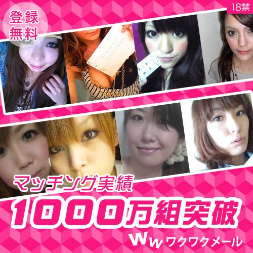 500-500_m_01