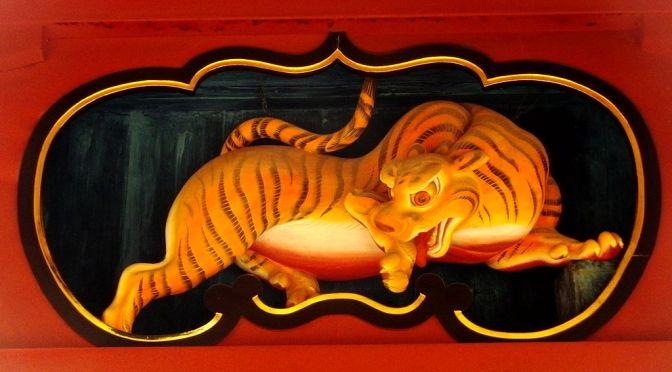 tiger-porn-1024px-KonnoHachiman-Sculpture-2