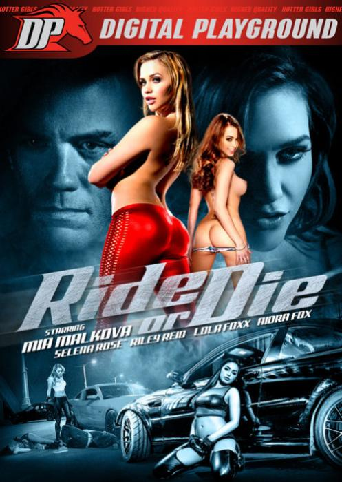 Ride Or Die Full Movie 2014 DigitalPlayground 1
