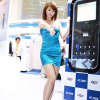 Kang Yui Security World Expo 2011