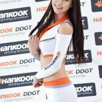 Ju Da Ha DDGT 2012 (R2)