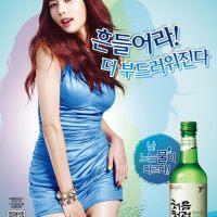 Hyorin, Hara, Hyuna Cheoeum Cheoreom