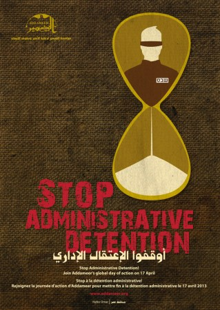 'Stop Administrative Detention' by Addameer