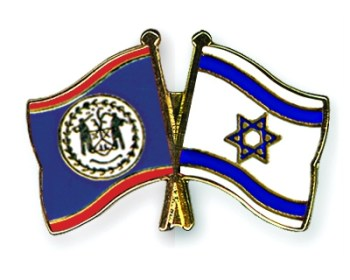 This pin joins the flags of Belize and Israel.