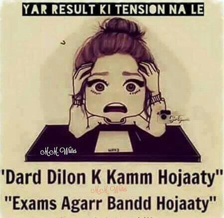 Hd Sad Shayari Girl Wallpaper Whatsapp Dp Best 100 Whatsapp Dp Collection 2017 List