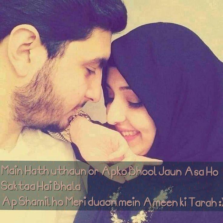 Love Couple Wallpaper Quotes In Hindi 130 Romantic Couples Love Dp Profile Picture Fb Whatsapp