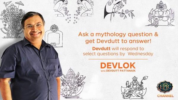 Devdutt pattanaik Devlok season 2 देवदत्त पटनायक