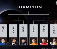 RAGE トーナメント表