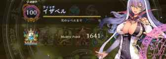 C2kl5I-UAAAL1rk