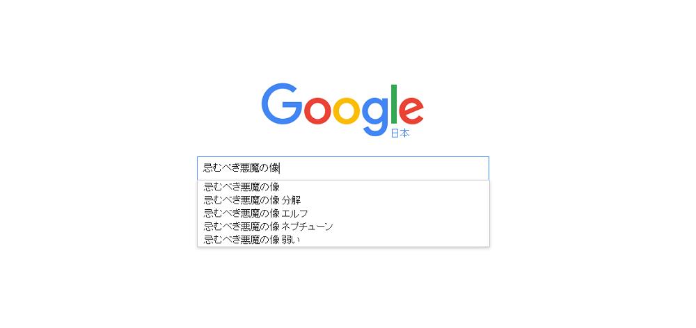 シャドウバース速報