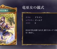 card_mahae0