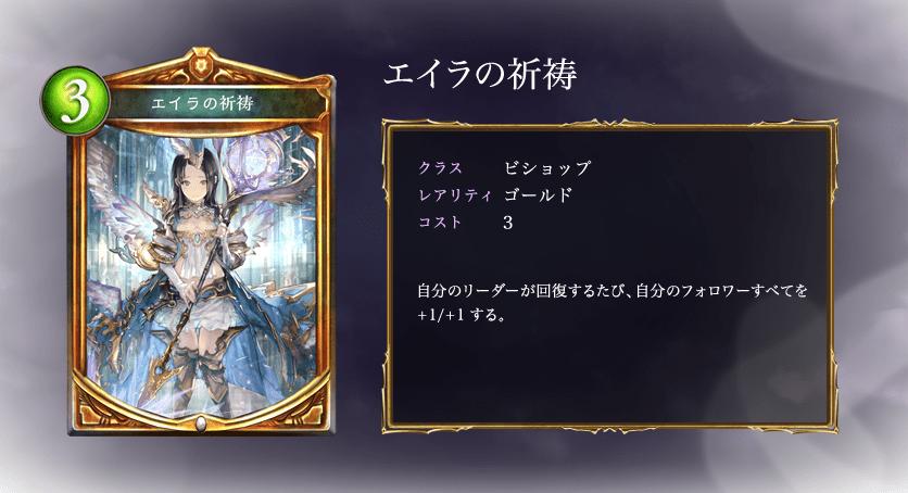 card_modal_018