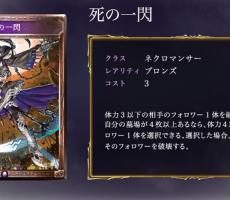 card_modal_jp_24_0049