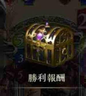 シャドウバース  宝箱の仕様について神修正 キタ━━(゚∀゚)━━! ! これは嬉しい変更!