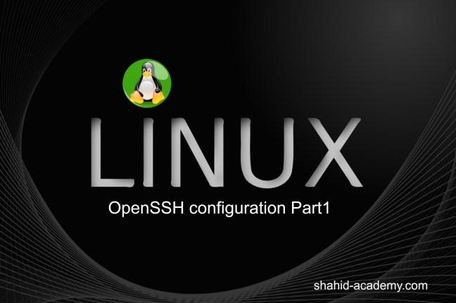 OpenSSH-configuration-Part1