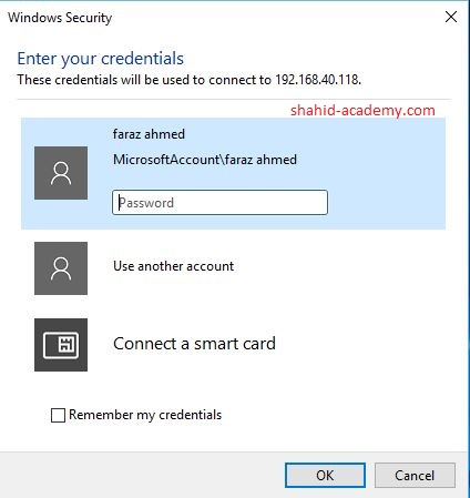 ask for password and user to connectcredentials