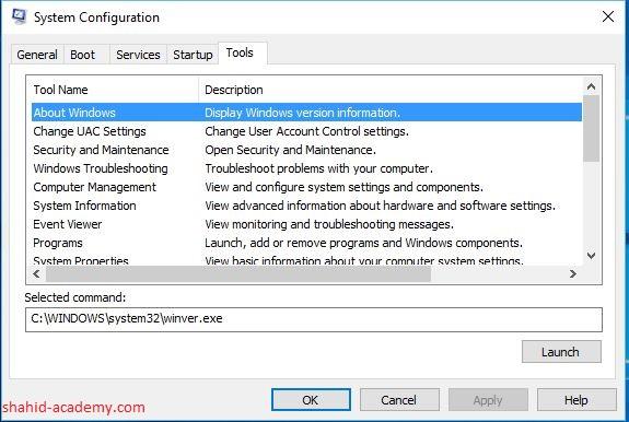 ms config tool tab 6