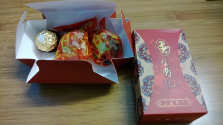Tradition in China is to give out eggs with a newborn child - one of the engineers brought these in for everyone on the team.