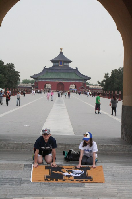 Temple of Heaven - Beijing, China