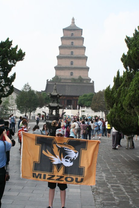 Wild Goose Pagoda - Xi'an China