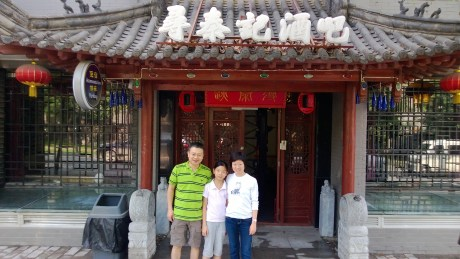This is our host family in Xi'an, standing in the entry of our hostel.  Cathy and Tracey have been talking on Skype and exchanging emails since last summer and it was good to finally meet them.  It was also invaluable to have native speakers with us all the time, too.