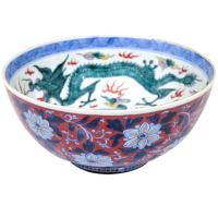 Antique Japanese Imari Porcelain Ceramic Decorative Bowl ...