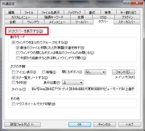4sakura3-k