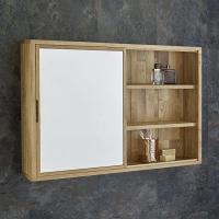 70cm x 50cm Wall Cabinet Single Door Mirror Bathroom ...